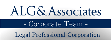 ALG&Associates -Corporate Team-