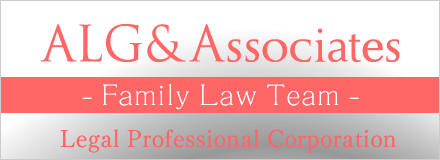 ALG&Associates -Family Law Team-