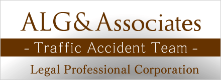 ALG&Associates -Traffic Accident Team-